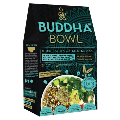 Buddha Bowl με Κινόα, Μαύρες Φακές Beluga, Φακές κόκκινες, Ηλιόσπορο, Λαθούρι, Κολοκυθόσπορο & Κουρκουμά