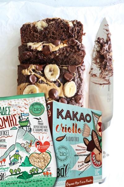 Choco banana cake χωρίς αλεύρι και ζάχαρη