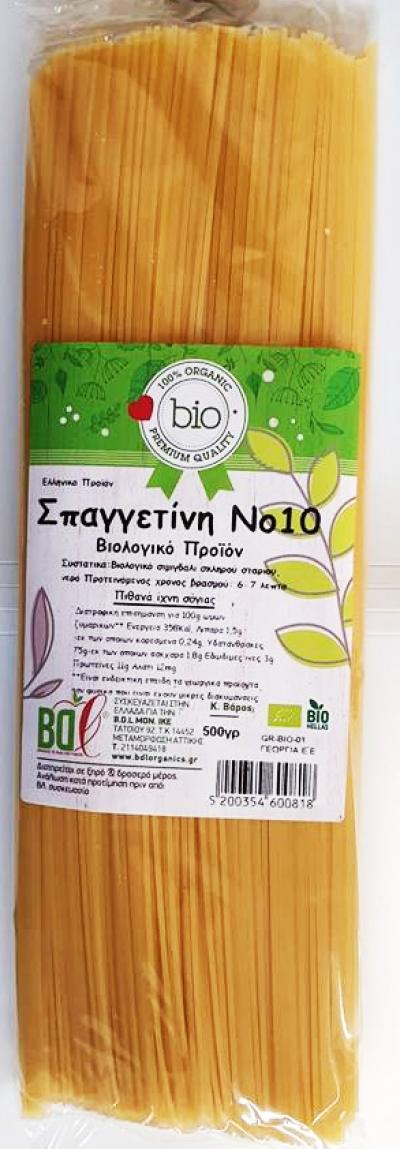 Βιολογικά Ζυμαρικά Σπαγγέτι Νο10