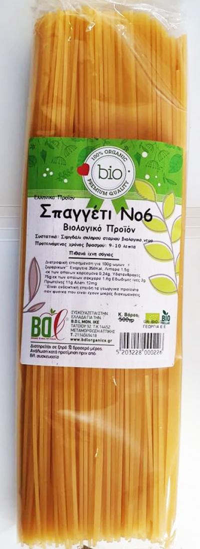 Βιολογικά Ζυμαρικά Σπαγγέτι Νο6