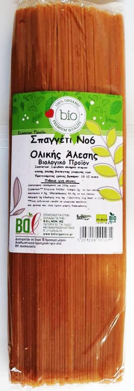 Βιολογικά Ζυμαρικά Σπαγγέτι Ολικής Νο6
