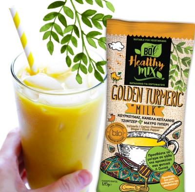 Κρύο Ρόφημα Golden Turmeric Milk