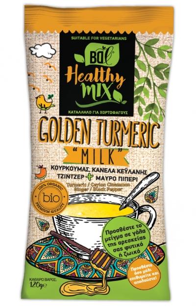Βιολογικό Ρόφημα Golden Turmeric Milk