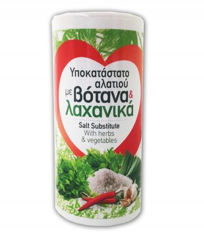 Υποκατάστατο Αλατιού με βότανα & Λαχανικά